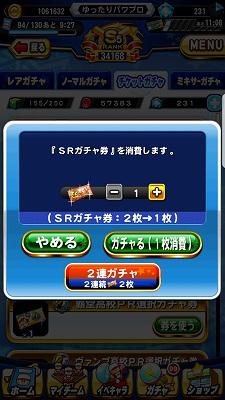 f:id:Hachi32TK:20180128210442j:plain