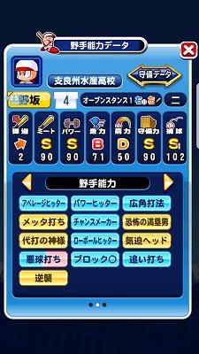 f:id:Hachi32TK:20180131173502j:plain