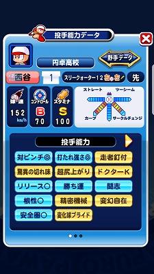 f:id:Hachi32TK:20180203105320j:plain