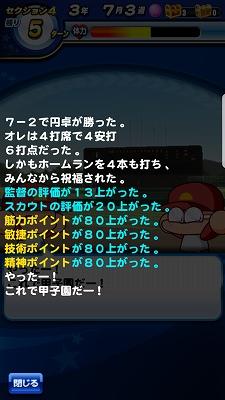 f:id:Hachi32TK:20180203133730j:plain