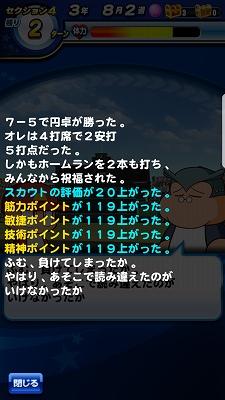 f:id:Hachi32TK:20180203133822j:plain