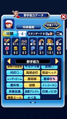 f:id:Hachi32TK:20180203134405j:plain