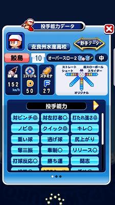 f:id:Hachi32TK:20180204175302j:plain