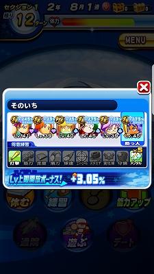 f:id:Hachi32TK:20180206222727j:plain