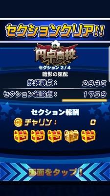 f:id:Hachi32TK:20180210000648j:plain