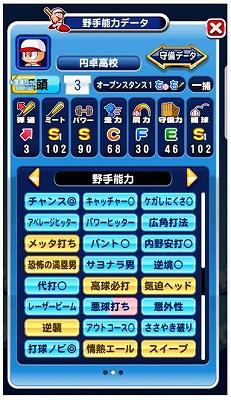 f:id:Hachi32TK:20180210001205j:plain