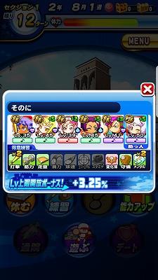 f:id:Hachi32TK:20180210115052j:plain
