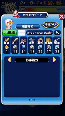 f:id:Hachi32TK:20180210115400j:plain