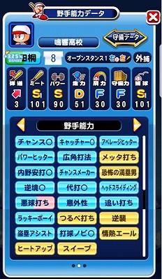f:id:Hachi32TK:20180210120249j:plain