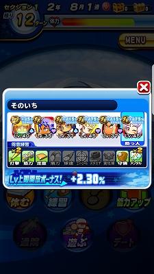 f:id:Hachi32TK:20180211090408j:plain