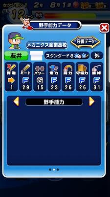 f:id:Hachi32TK:20180211091531j:plain