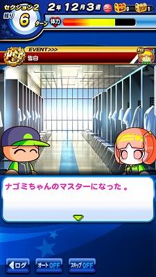 f:id:Hachi32TK:20180211091757j:plain