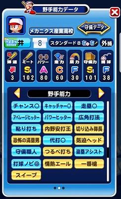 f:id:Hachi32TK:20180211093241j:plain