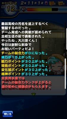 f:id:Hachi32TK:20180217232340j:plain