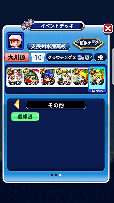 f:id:Hachi32TK:20180217233535j:plain