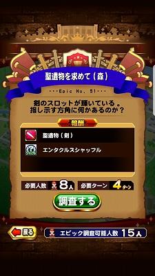 f:id:Hachi32TK:20180218020714j:plain
