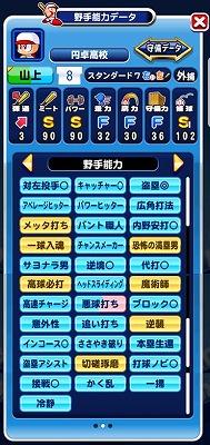 f:id:Hachi32TK:20180218021558j:plain