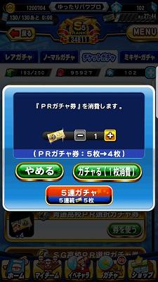 f:id:Hachi32TK:20180220213241j:plain
