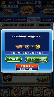 f:id:Hachi32TK:20180220214612j:plain