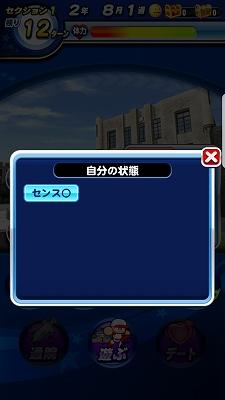 f:id:Hachi32TK:20180220222350j:plain