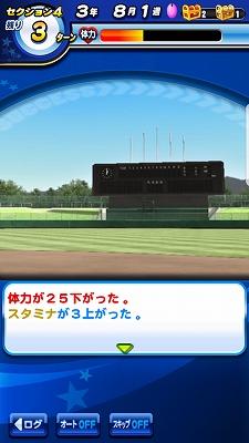 f:id:Hachi32TK:20180222214003j:plain