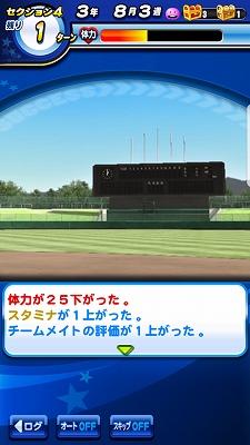 f:id:Hachi32TK:20180222214012j:plain