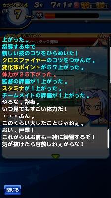 f:id:Hachi32TK:20180222214024j:plain