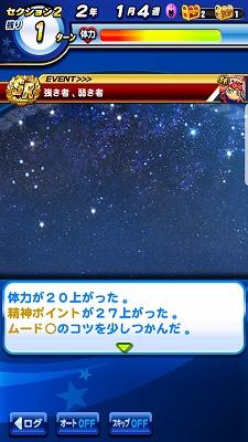 f:id:Hachi32TK:20180222214339j:plain