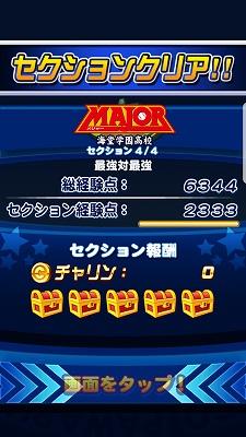 f:id:Hachi32TK:20180225142625j:plain