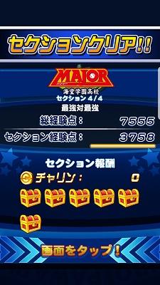 f:id:Hachi32TK:20180225143146j:plain
