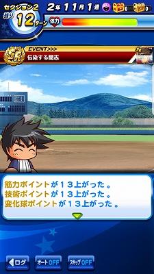 f:id:Hachi32TK:20180226201946j:plain