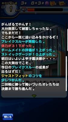 f:id:Hachi32TK:20180226214303j:plain