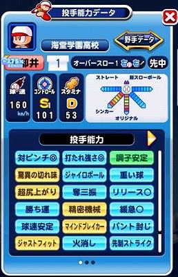 f:id:Hachi32TK:20180227204108j:plain