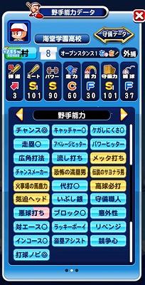 f:id:Hachi32TK:20180228224134j:plain