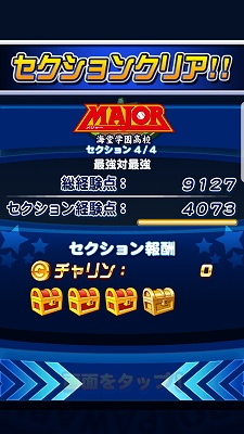 f:id:Hachi32TK:20180304092929j:plain