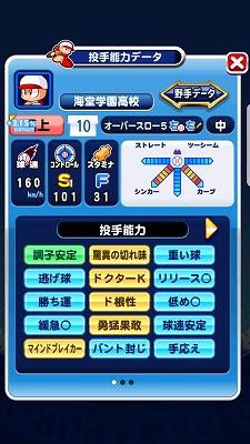 f:id:Hachi32TK:20180304092942j:plain