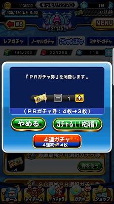 f:id:Hachi32TK:20180307220844j:plain