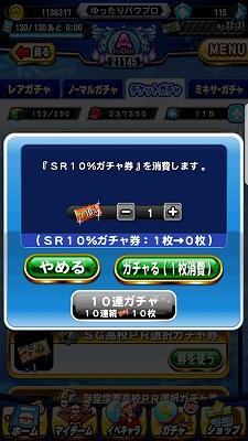 f:id:Hachi32TK:20180307221053j:plain