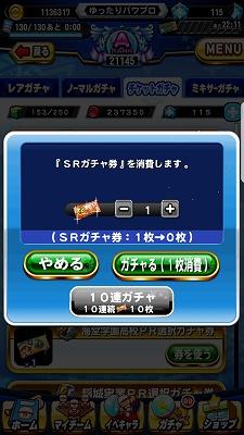 f:id:Hachi32TK:20180307221145j:plain