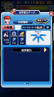 f:id:Hachi32TK:20180308225219j:plain