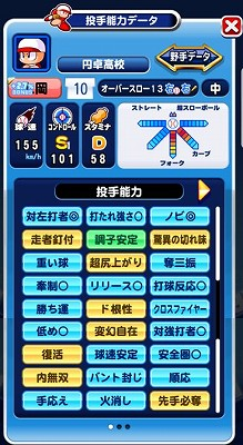 f:id:Hachi32TK:20180311102959j:plain