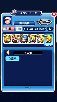 f:id:Hachi32TK:20180311103010j:plain