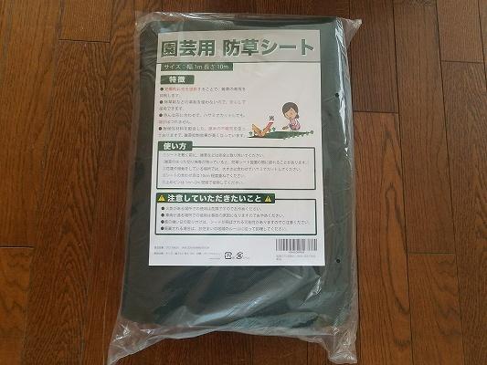 f:id:Hachi32TK:20180406193358j:plain