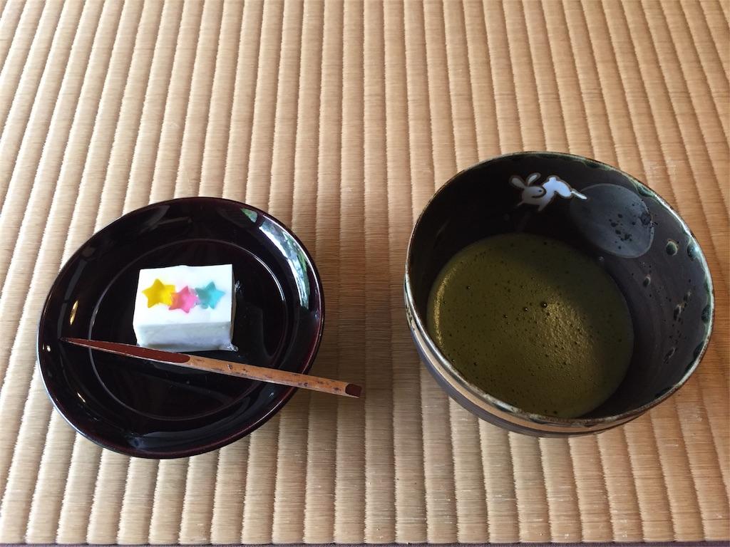 f:id:Hachidori:20160921220451j:image