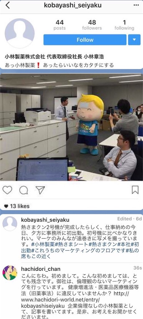 f:id:Hachidori:20170107054752j:image