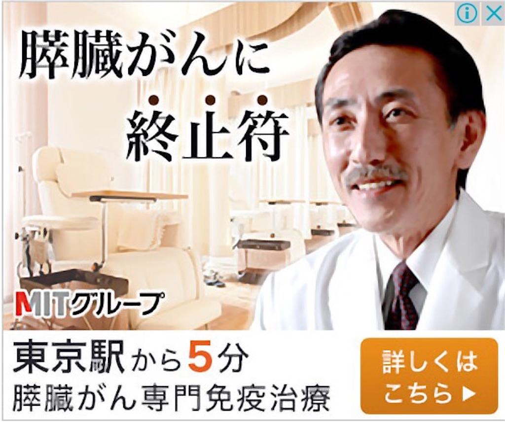 f:id:Hachidori:20170107054921j:image
