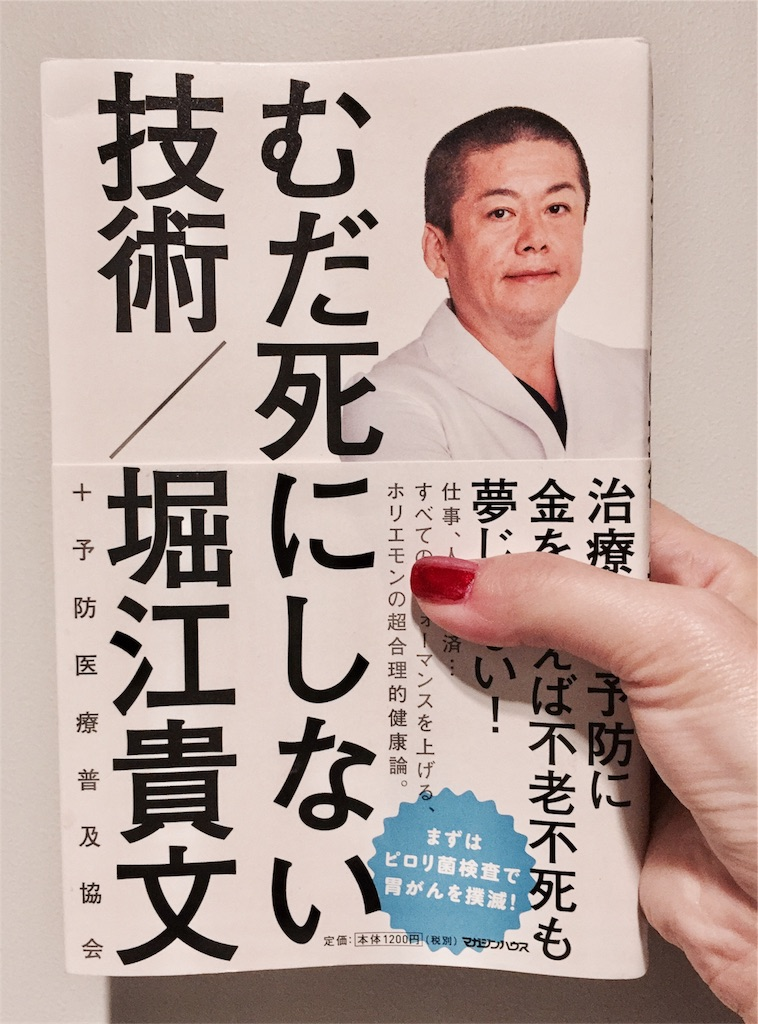 f:id:Hachidori:20170107055348j:image