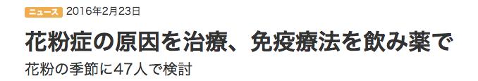 f:id:Hachidori:20170125191154p:plain