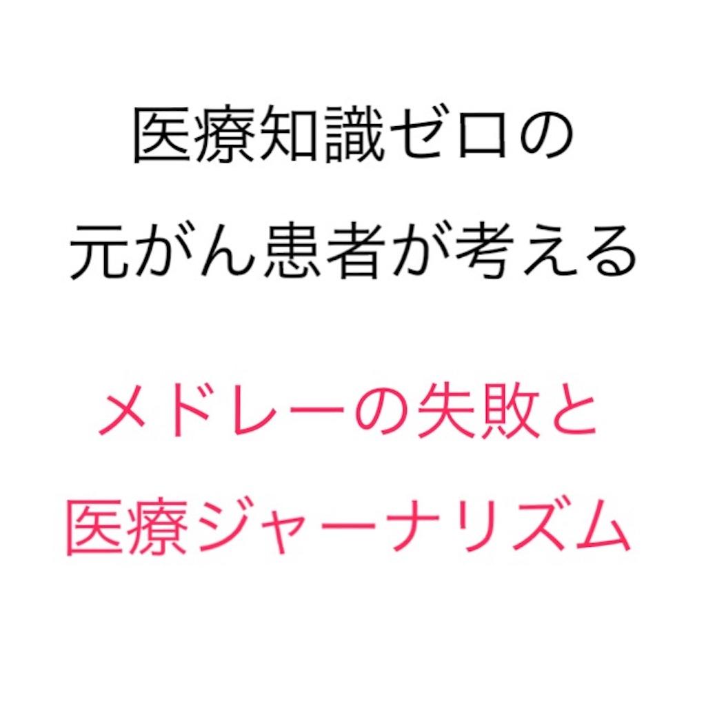 f:id:Hachidori:20170131194209j:plain