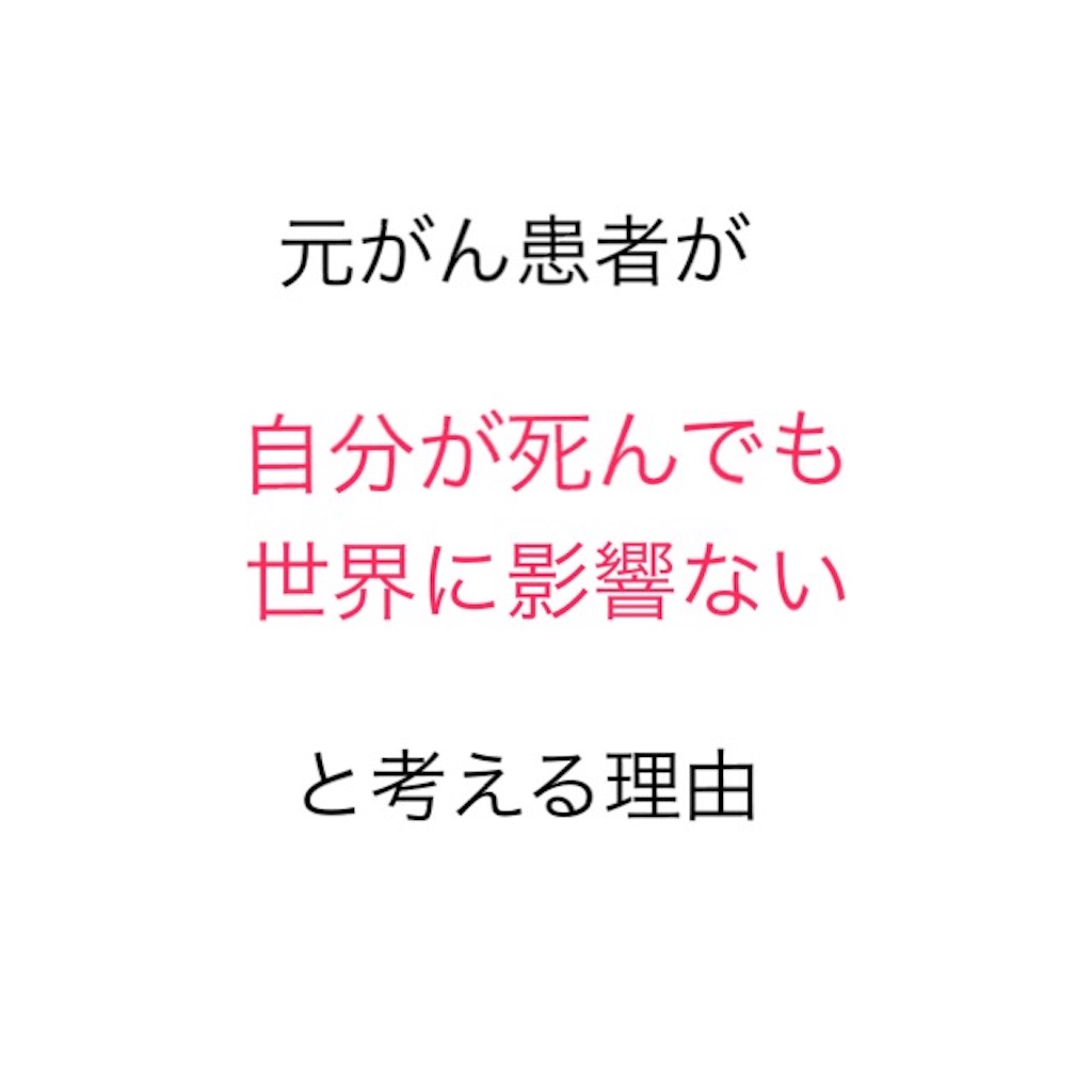 f:id:Hachidori:20170619021249j:image